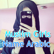 Muslim Girls Name Arabic